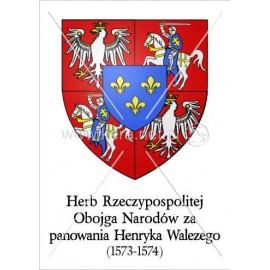 3279 Herb Rzeczpospolitej Obojga Narodów za panowania Henryka Walezego A3
